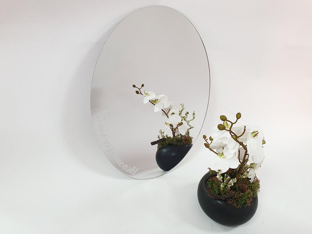 oglinda-decorativa-zi-frumoasa-3552