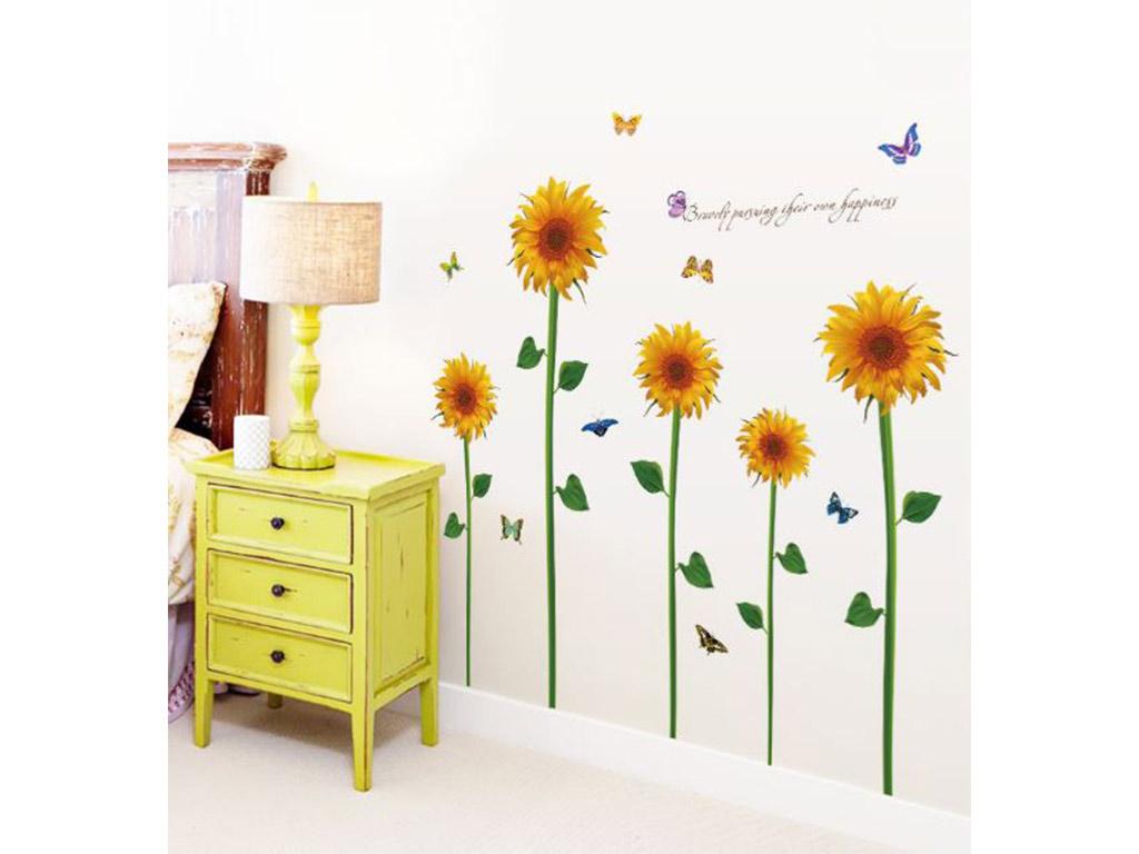 set-5-stickere-floarea-soarelui-3307
