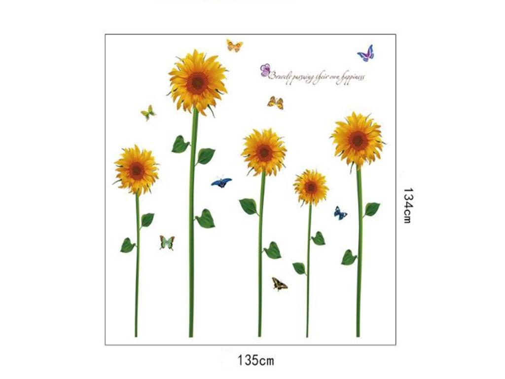 stickere-perete-floarea-soarelui-7710